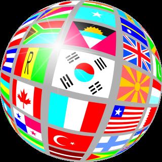 globe-24502-320x320-1.png